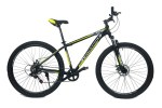 "Велосипед CrossBike Blast SUSP 29"" 17"" Черный-Желтый"