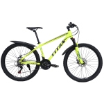 """Велосипед Titan First 26""""13"""" Желтый"""